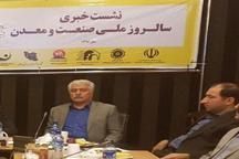 عملیات اجرایی پتروشیمی چهارم کرمانشاه به زودی آغاز می شود