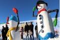 نخستین جشنواره زمستانی تخت سلیمان تکاب برگزار می شود