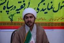 مسئول نمایندگی ولی فقیه در سپاه بشرویه: 40 برنامه در هفته عقدیتی سیاسی اجرا می شود