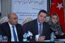 تامین امنیت حقوقی کشورها بر عهده کانونهای وکلای دادگستری است  آزمون وکالت در ایران، گامی جلوتر از ترکیه