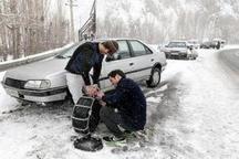 رانندگان برای تردد در جاده کرج -چالوس زنجیرچرخ داشته باشند