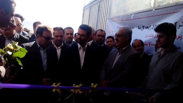افتتاح 4 طرح گلخانهای در کهگیلویه و بویراحمد با حضور وزیر ارتباطات