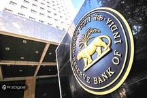 بانک مرکزی هند تشکیل کارگروه بررسی ساخت ارز دیجیتال ملی را تایید کرد