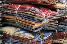 قاچاقچی لباس در قزوین 86 میلون ریال جریمه شد