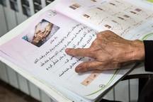 2 هزار نفر در سمنان آموزش سواد آموزی فراگرفتند