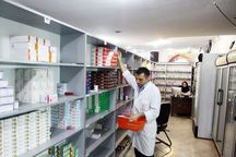 داروخانه بیمارستانهای چهار شهر لرستان دولتی شد