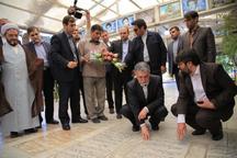 وزیر فرهنگ و ارشاد اسلامی برای دیدار با مراجع عظام تقلید وارد قم شد