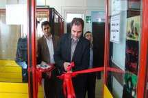 بیش از 300 پرونده قضایی در استان اردبیل منجر به صلح و سازش شد