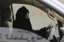 ادامه سرکوب فعالان سعودی تحت عنوان «اصلاحات»