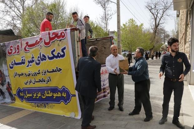 کمک های جامعه ورزش آذربایجان غربی به مناطق سیل زده ارسال شد