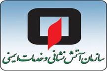 آتش سوزی ساختمان مسکونی در مشهد سه نفر را به بیمارستان فرستاد
