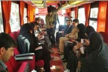 دومین اتوبوس مطالبه گری در کرمان حرکت کرد