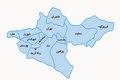 دماوند سومین شهرستان مهاجرپذیر استان تهران است