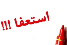 فرمانداران منوجان و سیرجان استعفا دادند
