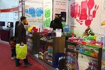نمایشگاه مصنوعات پلاستیکی در خیابان شوش تهران برگزار می شود