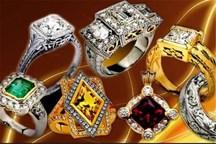 محموله جواهرات قاچاق در چذابه کشف شد