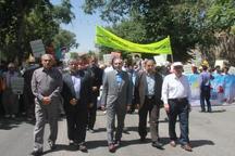فرماندار کرمانشاه:حمایت همه جانبه امت های اسلامی از فلسطین سران استکبار را به وحشت انداخته است