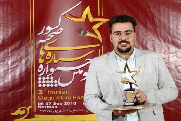 مقام اول استندآپ کمدی جشنواره کرمان به هنرمند ارومیه ای رسید