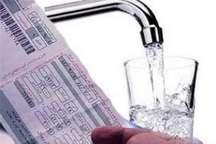 تبصره 3 ، مصوبه ای که باعث افزایش قبض آب مردم دزفول شده است