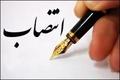 انتصاب های جدید در شهر داری زنجان