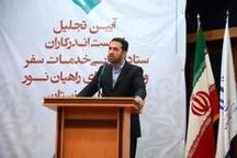 ضرورت  ورود بخش خصوصی برای ایجاد زیرساختهای اقامتی در خوزستان