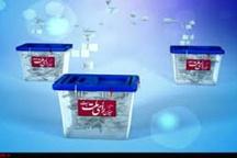 تعداد آرای روحانی و رئیسی در شهرستان رشت