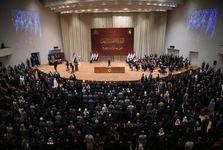 عراق از اسرائیل درخواست غرامت کرد