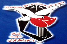 600 خانواده میهمان زیر پوشش بنیاد شهید فردیس هستند