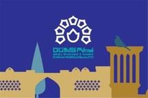 ارسال آثار به جشنواره فیلم کوتاه رضوی یزد پنج روز تمدید شد