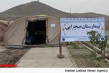 یک بیمارستان صحرایی در خرمآباد برپا شد