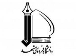 افتتاح افلاکنمای دانشگاه فردوسی مشهد