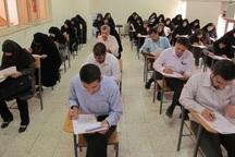 برگزاری آزمون استخدامی در کهگیلویه و بویراحمد حاشیه ساز شد