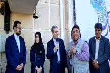 معاون وزیر ارشاد: خلیج فارس دریچه تعامل با دنیاست