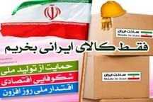 نماینده مجلس:اقدام ایرنا برای خرید کالای ایرانی سرآغاز شکوفایی اقتصاد است