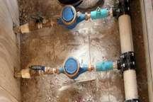 واگذاری 1447 انشعاب آب در بروجرد در سال جاری