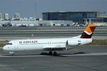 فرود اضطراری هواپیمای کیشایر در مهرآباد + توضیحات ایرلاین