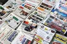 نقش رسانه ها در رشد و تعالی جامعه تعیین کننده است