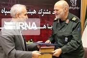 حمایت از نخبگان جوان محور تفاهمنامه دانشگاه شیراز و سپاه بود