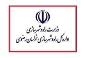 انتقاد بنیاد شهید خراسان رضوی به عدم واگذاری زمین و پاسخ راه و شهرسازی