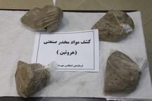 15 کیلوگرم مواد مخدر در بروجرد کشف و ضبط شد