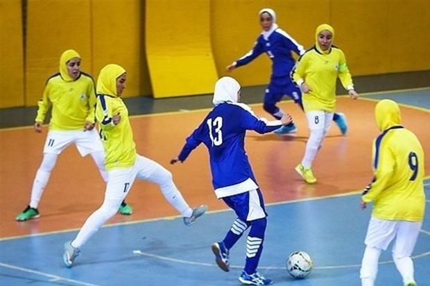 تیم های شیرازی میزبان فوتسال لیگ برتر بانوان هستند