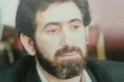نماینده سابق ایلام در مجلس درگذشت
