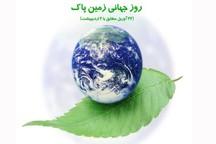 برگزاری جشنواره استانی زمین پاک در قائمشهر