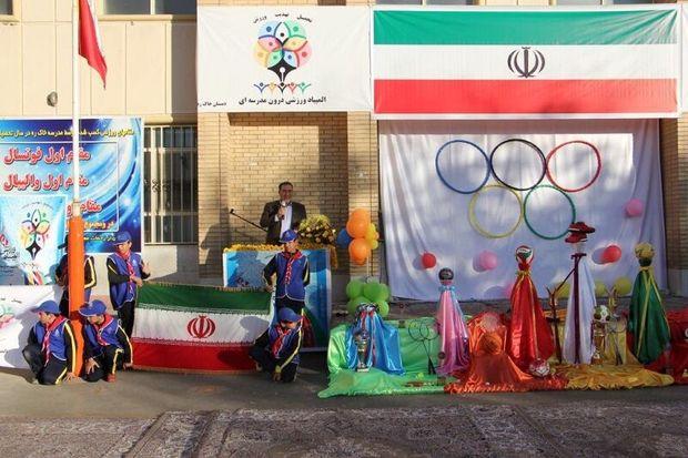 ۴۵۰ هزار دانشآموز فارس در ششمین المپیاد ورزشی درونمدرسهای شرکت کردند