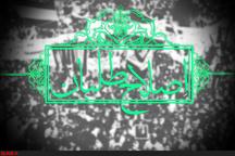 اهانت به ریاست جمهوری؛ عملی غیر اسلامی و خلاف قواعد مدنی ست