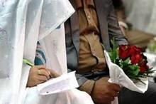 230 زوج زیرپوشش کمیته امداد هرمزگان هدیه ازدواج دریافت کردند