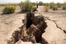 خطر پنهان فرونشست زمین را جدی تر بگیریم