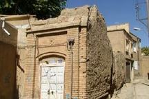سکونت 51 درصد جمعیت شهری کردستان در بافتهای فرسوده و ناکارآمد