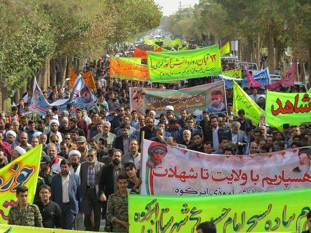 برگزاری راهپیمایی ضد استکباری در ۱۴ منطقه ابرکوه