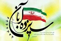 13 آبان روز مبارزه برای عدالت و آزادگی کشور است